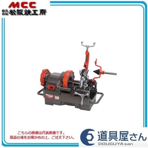 【直送品】 MCC パイプマシンネジプロ80【PM】 PMNG080 (手動ダイヘッド仕様)