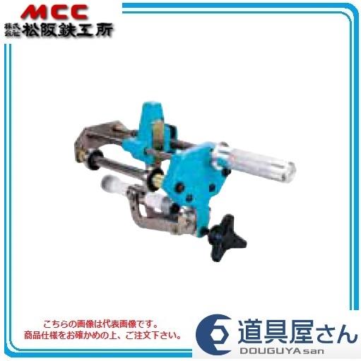 MCC ソケットスクレーパ 【SS】 SS-150