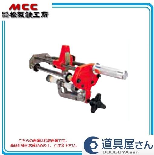 MCC ソケットスクレーパ 【SS】 SS-200