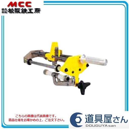 MCC ソケットスクレーパ 【SS】 SS-300