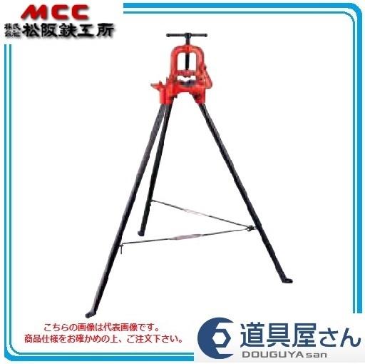 MCC 脚付パイプバイス被覆鋼管用 【VLP】 VLP-0100