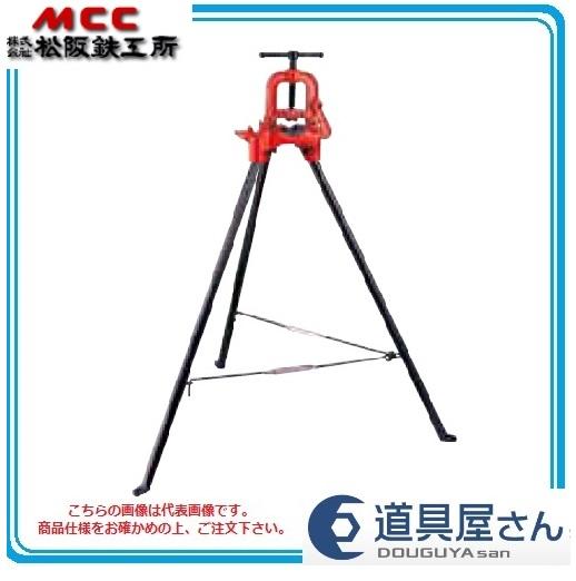 【代引不可】 MCC 脚付パイプバイス 【VL】 VLS-0100 【メーカー直送品】