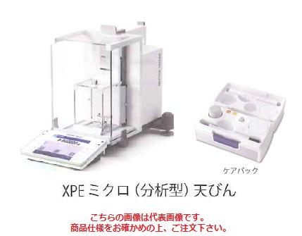 メトラー・トレド XPE 分析天びん 分銅セットモデル XPE205V-SET 【引合管理品】 【送料別】