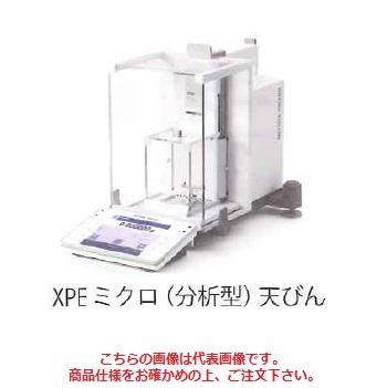 メトラー・トレド XPE ミクロ(分析型) 天びん XPE206DRV 【引合管理品】 【送料別】