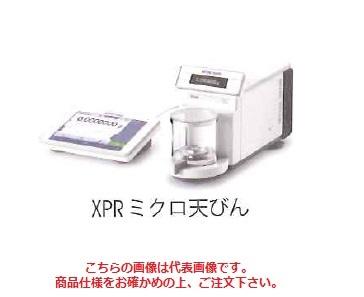 メトラー・トレド XPE 上皿天びん XPE64001LV 【引合管理品】 【送料別】