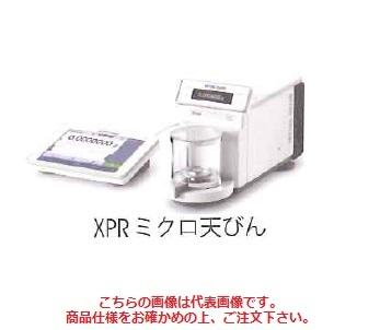 メトラー・トレド ミクロ天びん XPR6UD5V 【引合管理品】 【送料別】