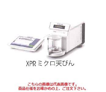 メトラー・トレド ミクロ天びん XPR6UV 【引合管理品】 【送料別】
