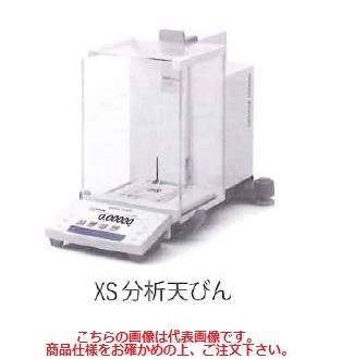 メトラー・トレド XS 分析天びん XS204V 【送料別】