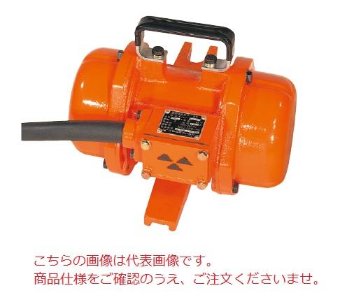 三笠産業 高周波自振モーター FJH-550S 【法人向け、個人宅・現場配送不可】(中間スイッチ付)