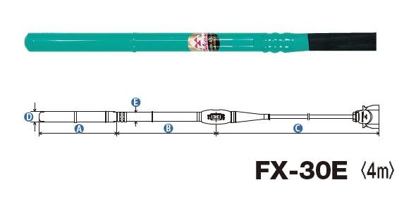 三笠産業 高周波バイブレーター FX-30E-4m 【法人向け、個人宅・現場配送不可】(インヘッダー)