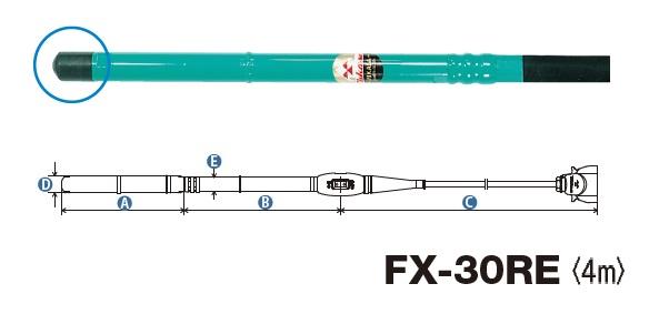三笠産業 高周波バイブレーター〈ラバーヘッドタイプ〉 FX-30RE-4m 【法人向け、個人宅・現場配送不可】(インヘッダー)