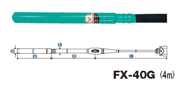 三笠産業 高周波バイブレーター FX-40G-4m 【法人向け、個人宅・現場配送不可】(インヘッダー)