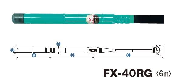 三笠産業 高周波バイブレーター〈ラバーヘッドタイプ〉 FX-40RG-6m 【法人向け、個人宅・現場配送不可】(インヘッダー)