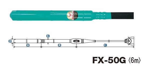 三笠産業 高周波バイブレーター FX-50G-6m 【法人向け、個人宅・現場配送不可】(インヘッダー)