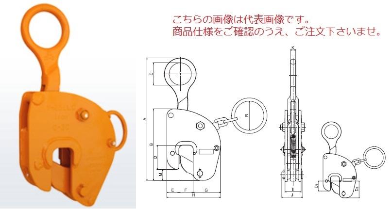 三木ネツレン 鋼板竪吊クランプ V-25ELC型2TON (A2024) (手動ロック式)