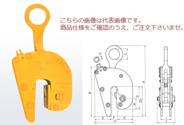 三木ネツレン 無傷竪吊クランプ FL-V型3TON(0-30) (A2053) (安全歯カム付)