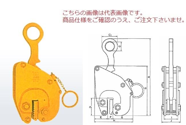 三木ネツレン 無傷竪吊クランプ FL-VA型1TON (A2090) (手動ロック式)