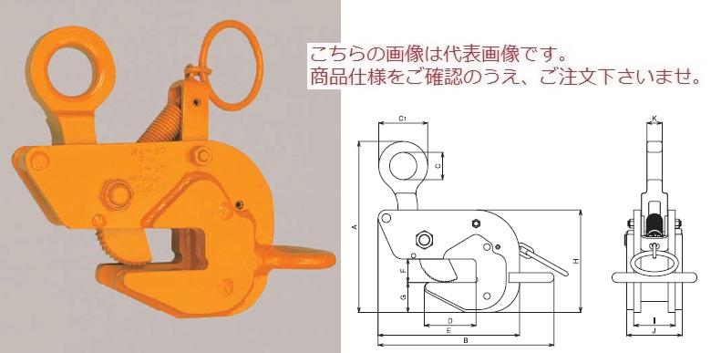 (B2161) (手動ロック式) HA-60型1TON 横吊クランプ 三木ネツレン