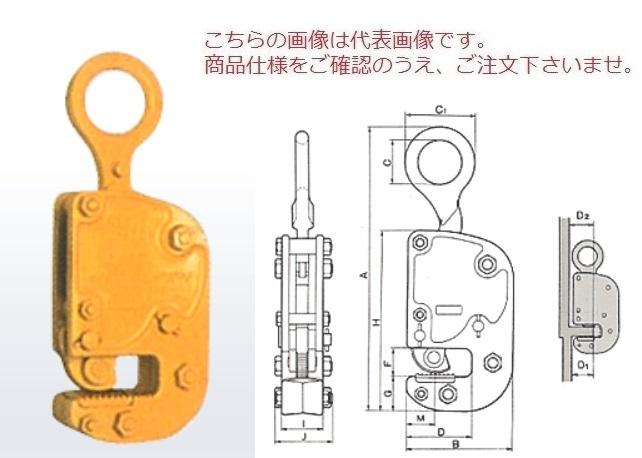三木ネツレン 竪吊・横吊兼用クランプ HV-K型3TON (B2167)