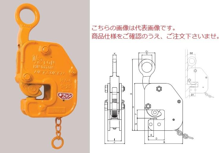 三木ネツレン 竪吊・横吊兼用クランプ HV-G型1TON (B2171) (手動ロック式)