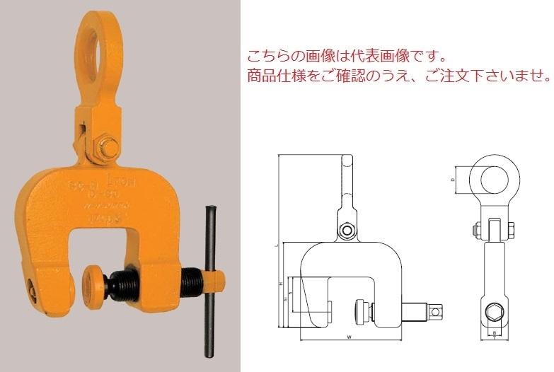 三木ネツレン スクリュークランプ SC-N型3TON (C2553)