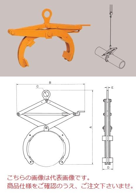 三木ネツレン 丸棒吊クランプ PB-H型1/2TON(220~300mm) (D2572)