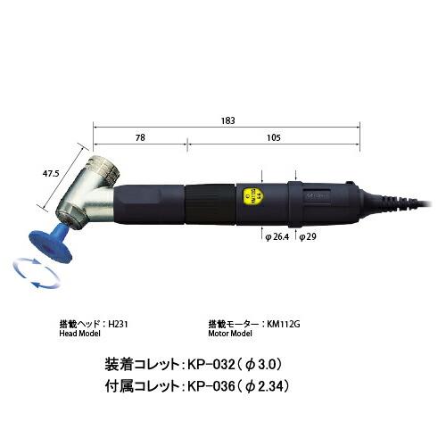 大切な ミニター(ミニモ) ハンドピース M112GA 低速ギヤ型 アングロン120 アングロン120 低速ギヤ型:道具屋さん店, ヤマトシ:88a103ef --- gtd.com.co