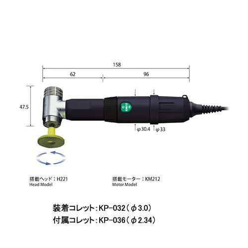 ミニター(ミニモ) ハンドピース M212RAD ヘビーデューティアングロン 中速型