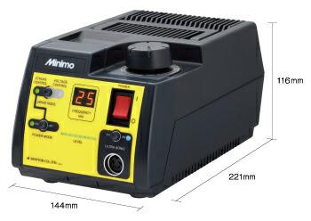 ミニター(ミニモ) ポリター パワーパック P30 《超音波研磨機》