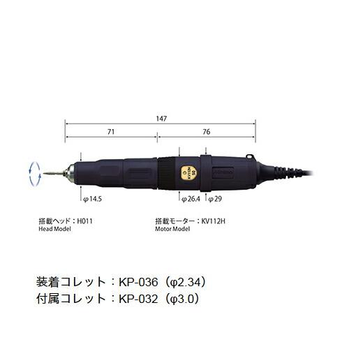 ミニター(ミニモ) ハンドピース V112H スタンダードロータリー 超高速型