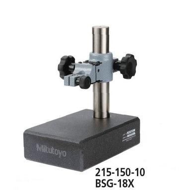ミツトヨ (Mitutoyo) ダイヤルゲージスタンド BSG-18X (215-150-10) (グラナイトコンパレートスタンド・BSG18X)