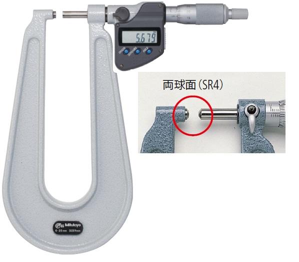 ミツトヨ (Mitutoyo) マイクロメーター PMUD150-25MX (389-271-30) (デジマチックU字形鋼板マイクロメータ)