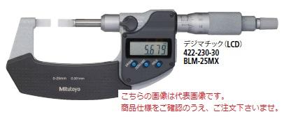 ミツトヨ (Mitutoyo) マイクロメーター BLM-25MX/.4T (422-260-30) (デジマチック直進式ブレードマイクロメータ)
