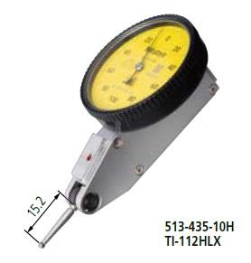 ミツトヨ (Mitutoyo) テストインジケータ TI-112HLX (513-435-10H) (縦形・標準・ノークラッチ)