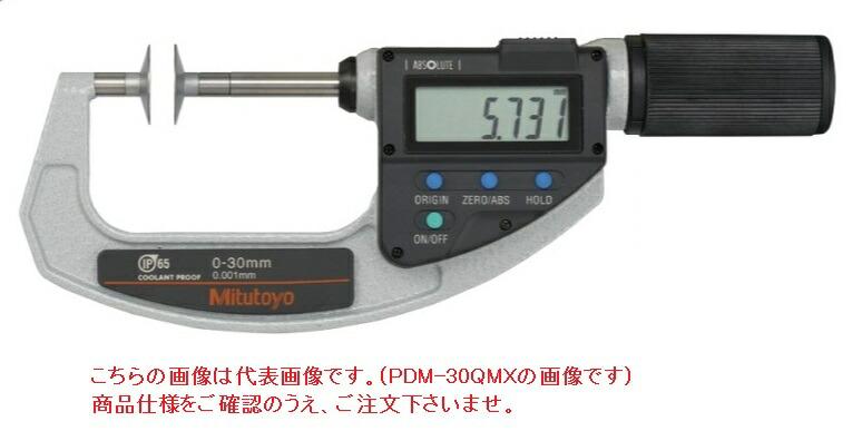 ミツトヨ (Mitutoyo) マイクロメーター PDM-55QMX (369-412-20) (直進式歯厚クイックマイクロ)