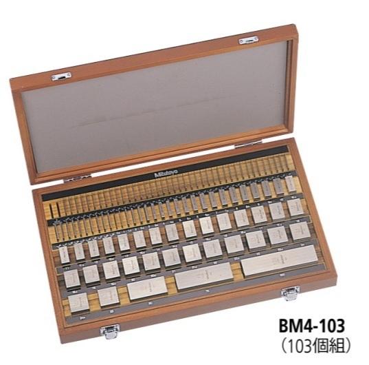 ミツトヨ (Mitutoyo) スケヤゲージブロック標準セット 1MMベース BM4-103-1 (516-443) (103個組)