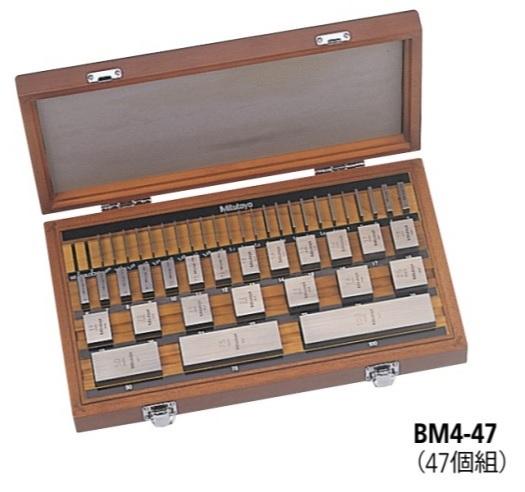 ミツトヨ (Mitutoyo) スケヤゲージブロック標準セット 1MMベース BM4-47-1 (516-459) (47個組)