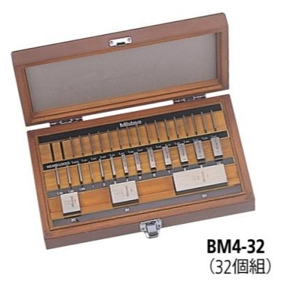 ミツトヨ (Mitutoyo) スケヤゲージブロック標準セット 1MMベース BM4-32-1 (516-467) (32個組)