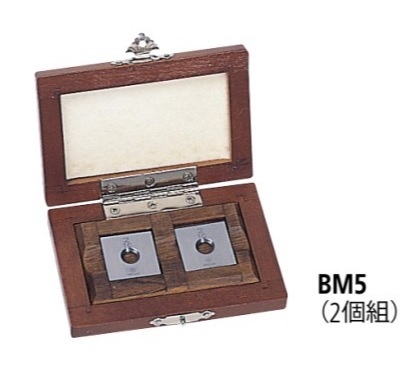 ミツトヨ (Mitutoyo) スケヤゲージブロック標準セット 保護(超硬) BM5-2-0 (516-822) (2個組)