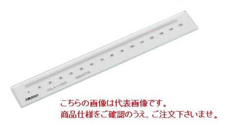 ミツトヨ (Mitutoyo) 基準スケール HL3-250 (182-531-30)