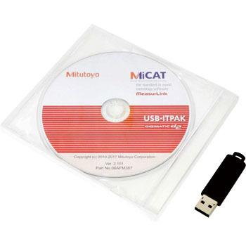 ミツトヨ (Mitutoyo) 計測データ収集ソフトウェア USB-ITPAK V2.1 (06AFM386)