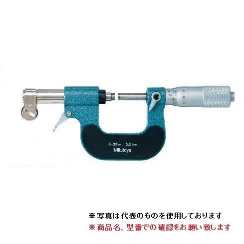 ミツトヨ (Mitutoyo) マイクロメーター OMD-125R (107-205) (ダイヤルゲージ取付け式外側マイクロメータ)
