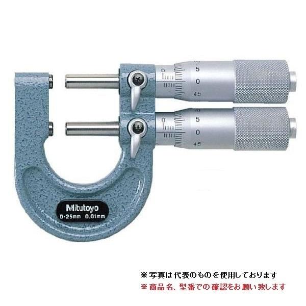 ミツトヨ (Mitutoyo) マイクロメーター LMM-50 (113-103) (リミットマイクロメータ)