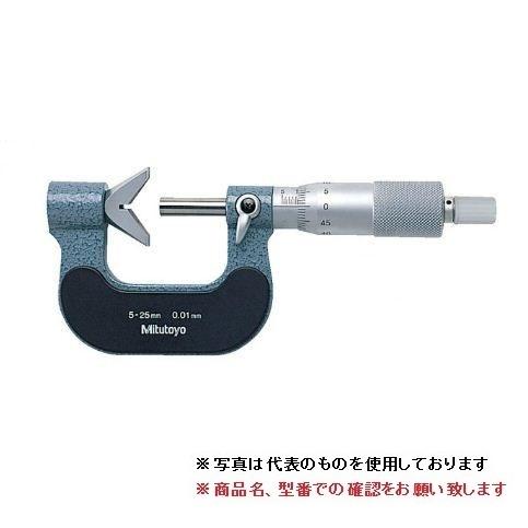 ミツトヨ (Mitutoyo) マイクロメーター VM5-85(MB-70パイ) (114-124) (V溝マイクロメータ)