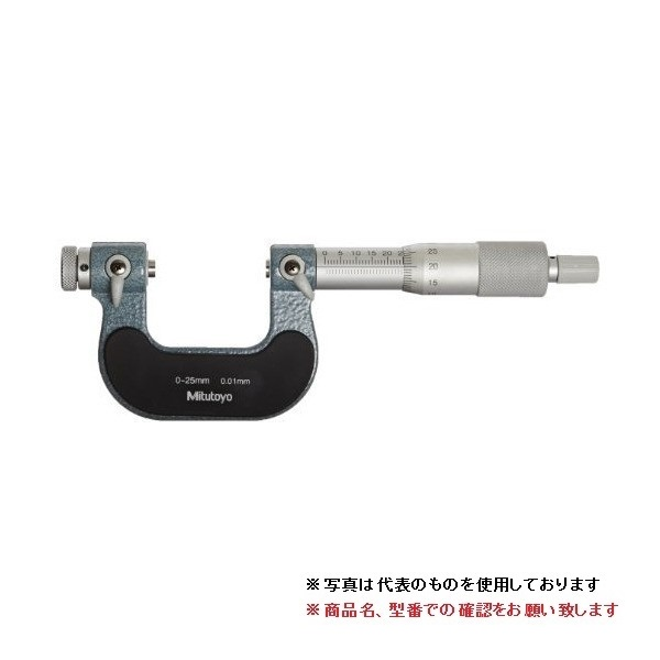 ミツトヨ (Mitutoyo) マイクロメーター TMC-225 (126-133) (替駒式ねじマイクロメータ・アナログタイプ)