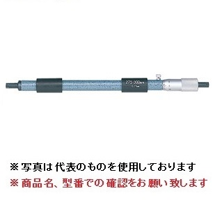 【直送品】 ミツトヨ (Mitutoyo) 棒形内側マイクロメータ IM-750 (133-170) (単体形) 【特大・送料別】