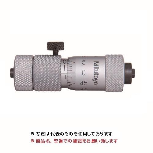 ミツトヨ (Mitutoyo) マイクロメーター IMZ-MW (137-013) (つぎたしロッド形内側マイクロメータ・超硬合金チップ付)