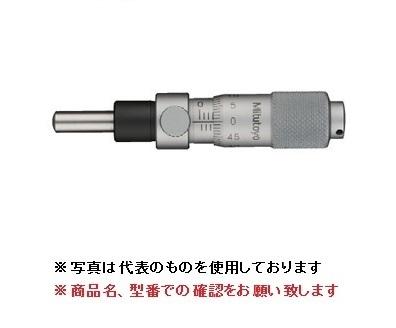 ミツトヨ (Mitutoyo) マイクロメーターヘッド MHS3-13LC (148-152) (標準形)