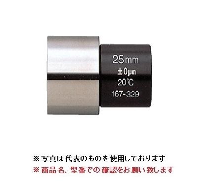 ミツトヨ (Mitutoyo) マイクロメータ基準棒 MB-55パイ (167-331) (V溝マイクロメータ用)