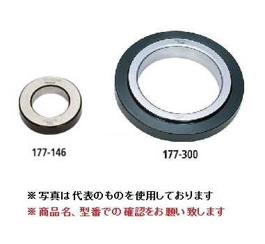 ミツトヨ (Mitutoyo) リングゲージ 125MM R-125 (177-298) (鋼製)
